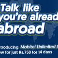 mobitelidd