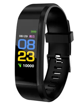GET UP TO 64% OFF - Attrrix ID115 Heart Rate Monitor Fitness Tracker