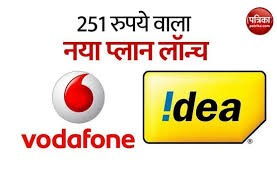 Vodafone Offer - 50GB Data for Rs. 251