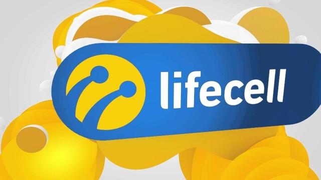 Lifecell Basic Internet at Kiev, Kiev, Ukraine