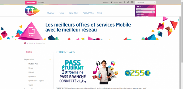 Tunisie Telecom offers Exclusive Student Pass