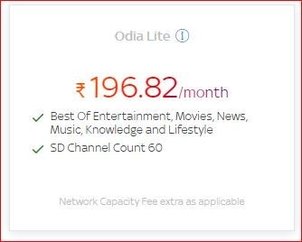 Get a lot of benefit on Odia Lite only at Rs.196.82/month by Tata Sky