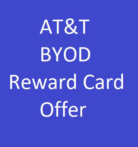 $250 AT&T Visa Reward Card Offer